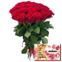 Заказ цветов до 2 тыс.руб цветы доставкой москве круглосуточно